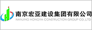 南京宏业建设集团有限公司
